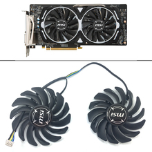 New 85MM PLD09210B12HH 4Pin PC Cooler Fan For MSI ARMOR RX470 RX 480 RX570 RX580 ARMOR 8G OC Graphics Video Card Cooling Fans new original for msi gtx980 980ti graphics card cooler fan with heat sink