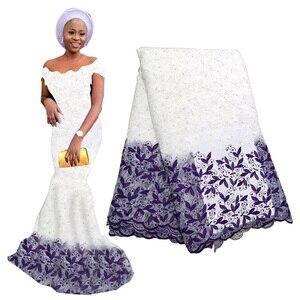 最新純白のアフリカの純レース生地のウェディングドレス刺繍ナイジェリアレーススイスボイルレースとビーズ