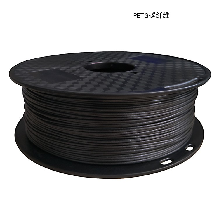 3D printer filament PETG carbon fiber 1 75mm PETG carbon fiber material 1KG 0 1KG 0 5KG
