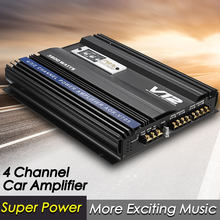 3800W RMS 4 Channel 12V Amplifier Audio bluetooth Car Audio Stereo Amplifier Amp Speaker Metal Car Amplifier Car Subwoofer(China)