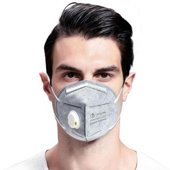 1pcs Reusable KN95 Mask - Valved Face Mask N95 Protection Face Mask -White Breathable Anti Dust Sanitary Convenient For Using 1