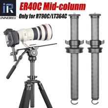 ER40C 10 Layers Carbon Fiber Tripod Mid Column 40mm Tube Lifting Extension Rod Mount Suit RT90C/LT364C For DSLR Camera Camcorder