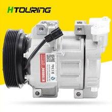цены DCS171C Compressor for Car Nissan Altima L4 2.5L 2007-2012 Sentra L4 2.5L 2007-2011 92600-ZN40B 92600ZE90B Z0017541A 92600ZX50A