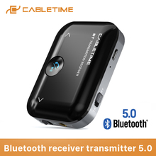 CABLETIME Bluetooth 5.0 Receiver Transmitter Low Latency Audio Wireless Adapter 3.5mm Aux Jack for  PC TV Car Speaker C393