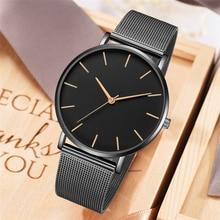 Luxury Watch Men Mesh Ultra-thin Stainless Steel Quartz Wrist Watch Male Clock reloj hombre relogio masculino  unique цена и фото