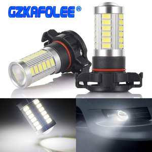 GZKAFOLEE Car Fog Lamp PSX24W PS24W LED H16 5202 Auto Bulb Fog light 5730 Chip 33 SMD 600LM 3000K white 6000K 1 year warranty(China)