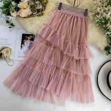 Long Mesh Skirt Multi-layered Princess High Elastic Waist Ruffles Irregular Skirt Casual Women Tiered Tulle Skirt(China)