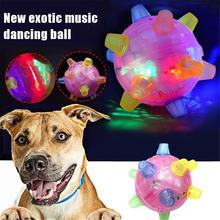 Прыжки активация светящийся шар для Собак прочный многоразовый