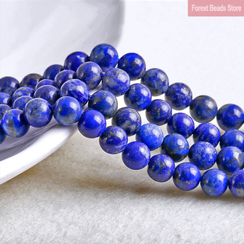Natural Stone Beads Lapis Lazuli Stone Loose Round Beads for Jewelry Findings Diy Bracelet Necklace 15Strand 4 6 8 10 12 14MM 15 5 strand natural white