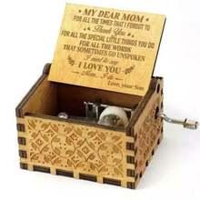 You are my sunshine деревянная музыкальная шкатулка с гравировкой