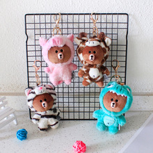Brown Bear Transform Plush Toy Keychain Dinosaur Tiger Toys  Keyring Childrens Cartoon Girl Cute Car