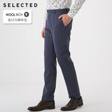 Отборный мужской чистый цвет хлопок овечья шерсть классический костюм брюки T | 41916B510