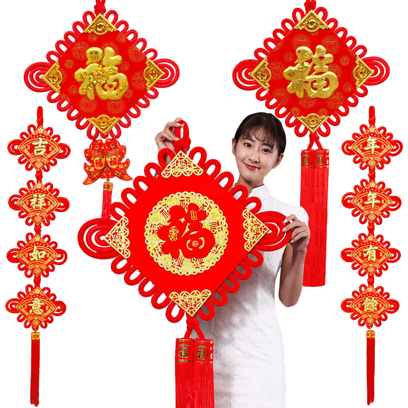 Large Chinese Knot Spring Festival Pendants Chinese New Year Decorations For Home Happiness DIY Wedding Lucky Auspicious Gifts
