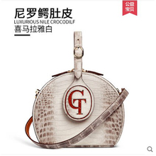 gete new import Crocodile leather handbag for women  fashion handbag for women with one shoulder slanting across the bag gete 2016 new import thailand siamese real crocodiles belly female shoulder bag handbag inclined shoulder women shell bag page 7