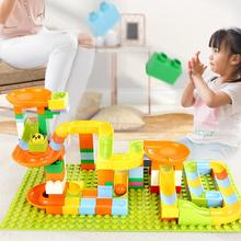 61pcs Big Size Marble Race Run Block Maze Ball Track Compatible Duploed Building Block Funnel Slide DIY Brick Toys for Children candice guo plastic toy children block track ball building blocks 74pcs diy maze marble run construction system race deluxe gift