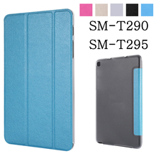 Tablet case for funda Samsung Galaxy Tab A 8.0 2019 SM-T290 SM-T295 T290 T295 leather flip cover stand case protective shell tablet case for funda samsung galaxy tab s4 10 5 2018 case sm t830 sm t835 pu leather flip cover stand case protective shell
