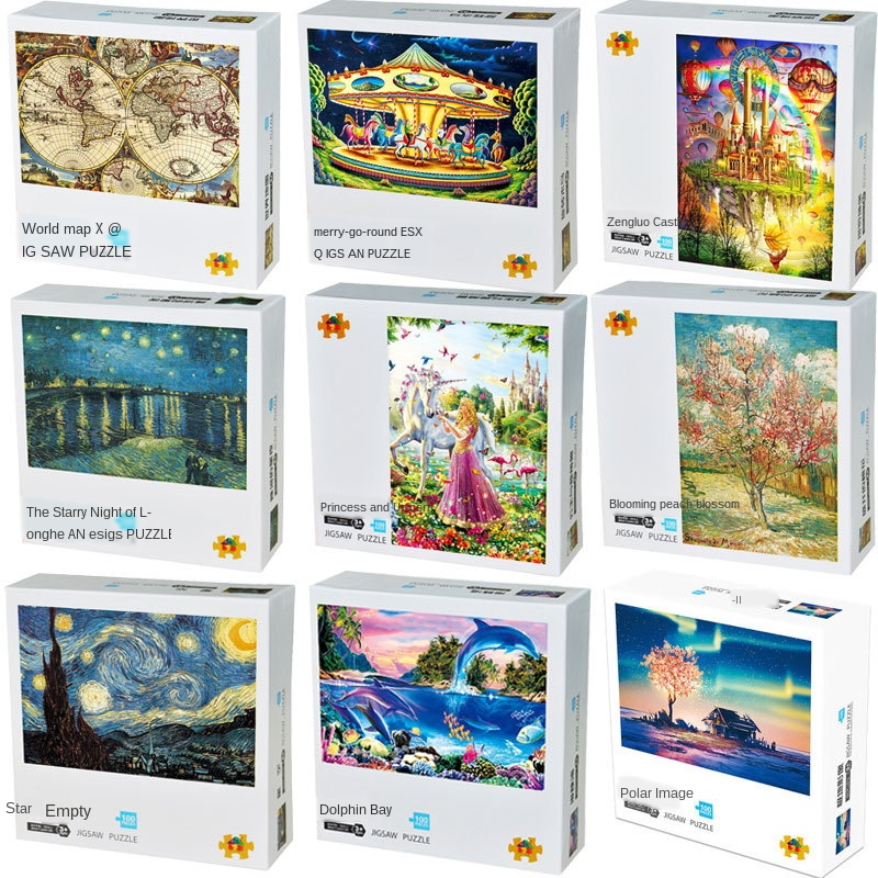 100 Pieces Children 's Puzzle World-Famous Painting Landscape Puzzle Starry Night Puzzle