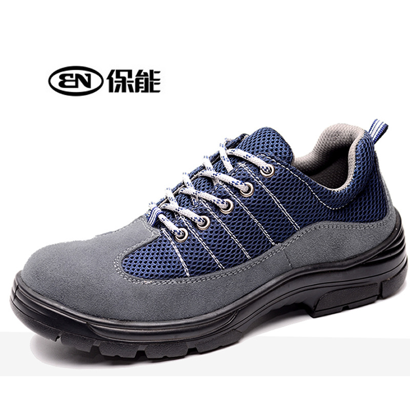 Safety Shoes Smashing Anti Puncture Protection Shoes For Four Seasons Steel Head Steel Insole Breathable Deodorizing