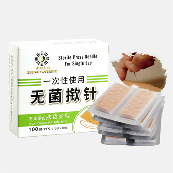 100Pcs/box Disposable Relaxation Ears Stickers Acupuncture Needles Acupuncture Press Needles For Ear Massage Wholesale hand acupuncture needles injector acupuncture needle locator strength stainless steel traditional chinese acupuncture treatment