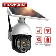 Câmera ip 4g sim bateria do painel solar câmera wifi câmera 1080p ptz pir detecção humana cor visão noturna