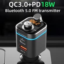Cden car MP3 player Bluetooth 5.0 receiver FM transmitter pd18w USB C car charger U disk music phone player