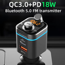 Cden car MP3 player Bluetooth 5.0 receiver FM transmitter pd18w USB-C car charger U disk music phone player
