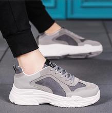 Men summer sneakers 2019 new men fashion trend web celebrity casual shoes lightweight breathable platform