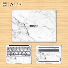 Мраморная наклейка для ноутбука Для huawei matebook 13 x pro