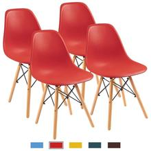 Modern Creative School Chairs Simple Plastic Chair for Dinning Room Bar Cafe Bedroom Living Foyer Study Set of 4