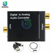 Digital to Analog Audio Converter Adapter  Digital Optical Fiber Coaxial Signal to Analog Home Audio Decoder Amplifier for DVD все цены