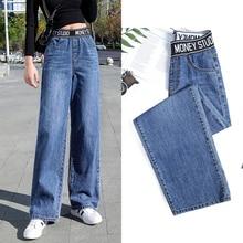 Mom Jeans Pantalones Wide Leg Vintage Streetwear High-Waist Casual Women Vaquero Washed