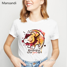 Remember who you are Hakuna matata letters print lion king t shirt women summer funny graphic shirts kawaii tops female tshirt
