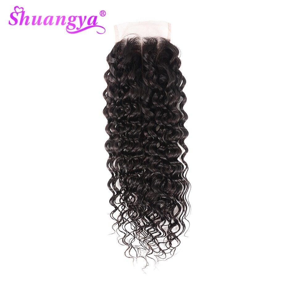 Где купить Швейцарские кружевные волнистые волосы, 4 шт./5/5x5, без шнуровки, три части, натуральные волосы Remy, shuangya