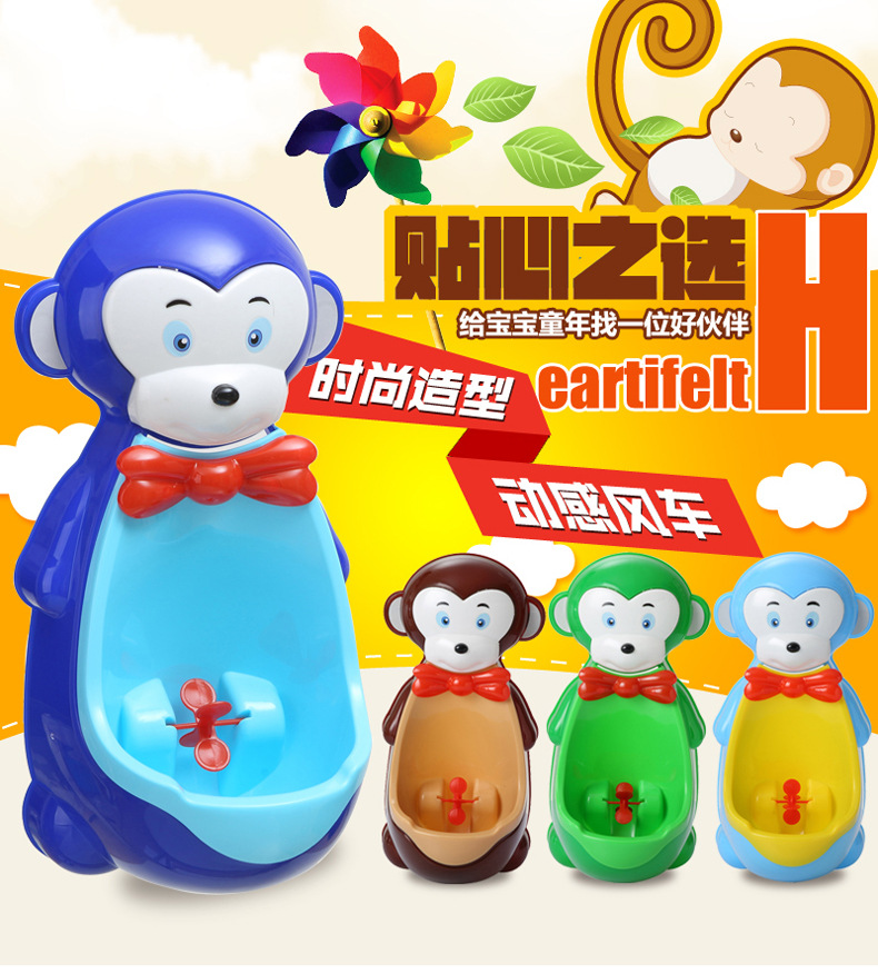 Baby Urinal Monkey Urine Cup Boy Stand-up Wall-Mounted Urinal Children