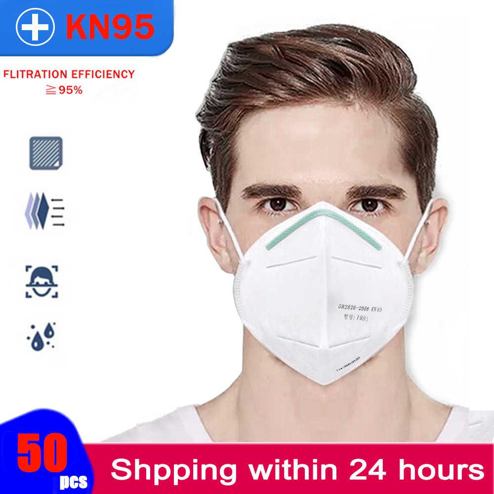 10-100 шт KN маски пыленепроницаемый противотуманные и дышащие маски для лица 95 маска 95% характеристики фильтрации как KF n 95 защитная маска 95 94
