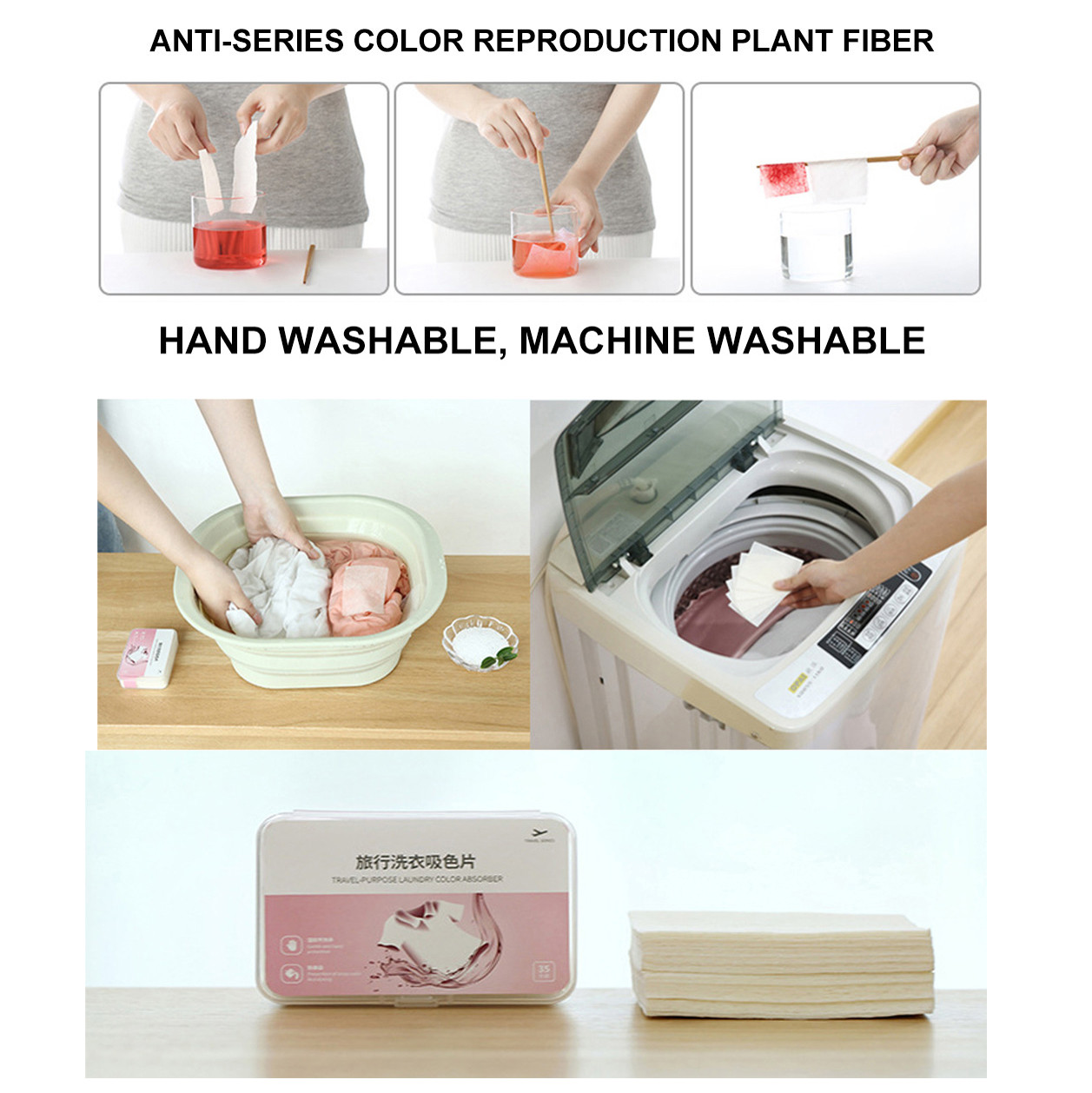 Absorption Sheet Grabber Laundry Papers Dyeing Proof Cloth Washing Machine Use