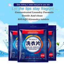 20 шт экологически чистый уход за кожей аромат очищающие стиральные диски таблетки бумаги стиральный порошок бюстгальтер машина для стирки одежды мыло смягчитель