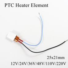 1pc 25x21mm 12V 24V 36V 48V 110V 220V PTC Heater Ceramic Heater Plate Thermistor Air Heating Element induction Mini Outdoor Film