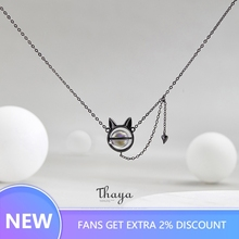 Thaya Pendant Necklace 925 sterling silver Earrings Sterling Silver for Women and Girls