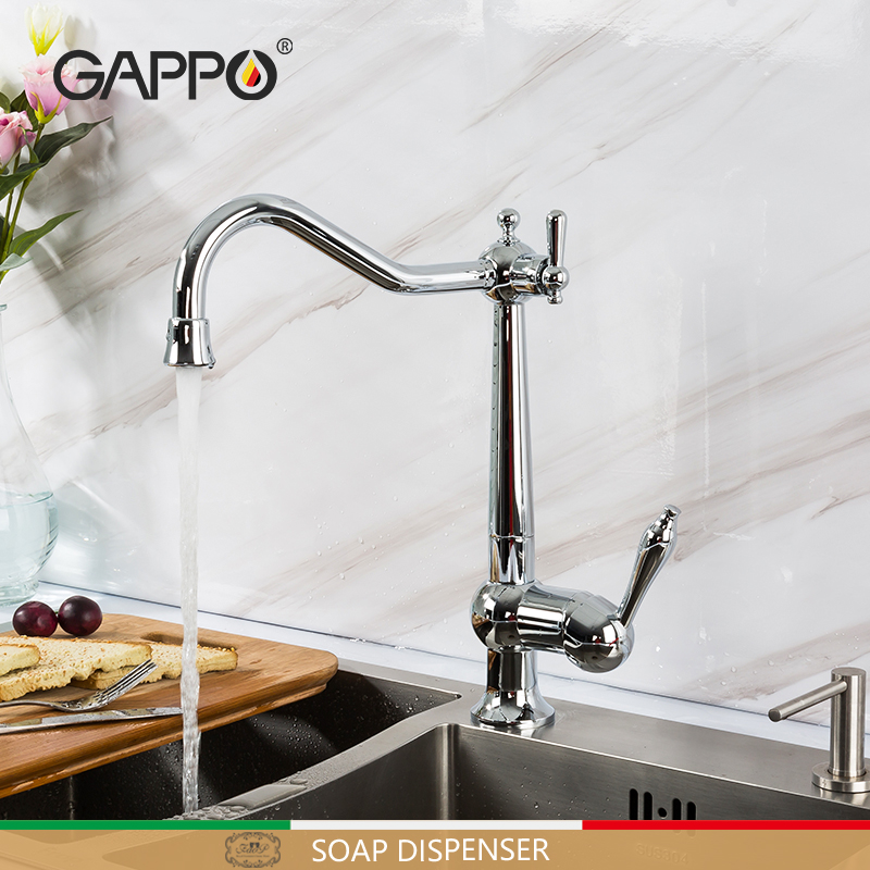 GAPPO Kitchen Faucets Copper Filter Faucet Hot And Cold Kitchen Facuets Rotatable Kitchen Water Purifier Mixers G4398-14