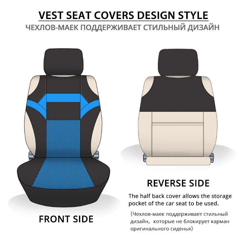 Чехол для автомобильных сидений, универсальный, 3 цвета