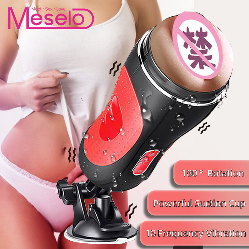 Meselo Automatic Male Masturbator Cup Soft Sucking Realistic Vagina Ibrator Sex Masturbation Cup Sex Toys For Men