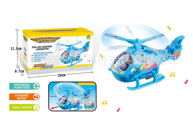 Hot Selling Electric Universal Airplane Sound-And-Light Helicopter Model Educational CHILDREN'S Toy Night Market Stall Supply Of