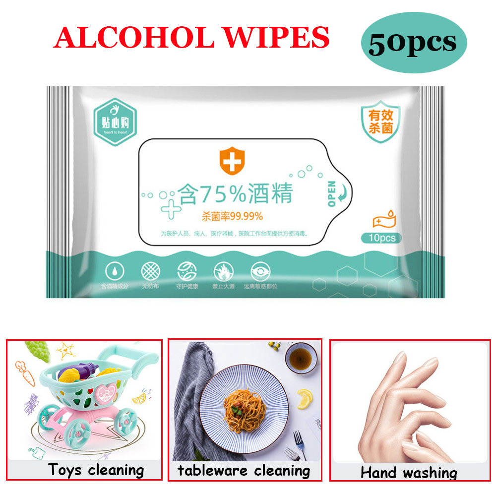 50Pcs Disinfection Antiseptic Pads Contain 75% Alcohol Disposable Swabs Wet Wipes Skin Care Clean Sterilization First Aid Tool
