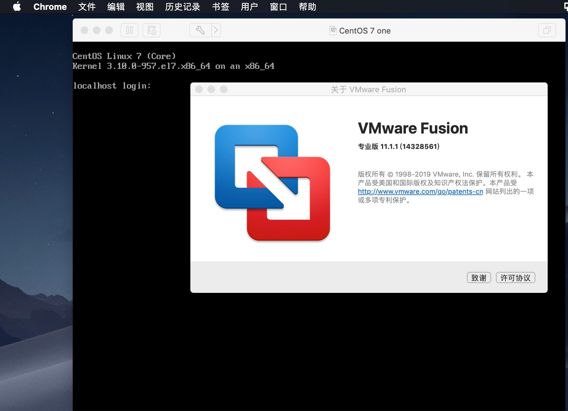 最新 macOS 下 VMware Fusion 11.5.6 虚拟机破解版分享的图片-高老四博客
