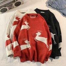Зимний мужской свитер с модным принтом, повседневный вязаный пуловер с круглым вырезом, мужской свободный свитер с длинными рукавами, мужская одежда
