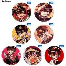 Япония! Аниме Jibaku Shounen Hanako-кун Гавайская казарка ясиро Teru Минамото Hanako Косплэй шапочки Мультяшные сумки значок брошь на кнопке