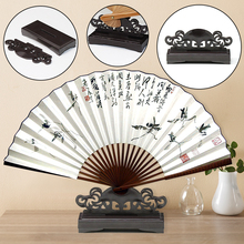 Retro Chinese Style Fan Bracket Holder Stand For Round Circular Hand Fan