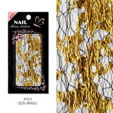 2020 Nieuwe Japanse Nail Art Nail Folie Tape Diy Mesh Nail Sticker Goud Zilver Netto Lijn Nail Decorations(China)