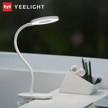 Yeelight LED lampe de bureau clipsable veilleuse USB Rechargeable 5W 360 degrés réglable gradation lampe de lecture pour chambre à coucher